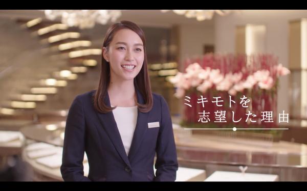 株式会社ミキモト 採用動画