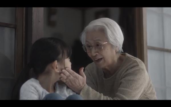 おばあちゃんの口紅