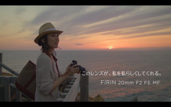FíRIN 20mmと出かける旅