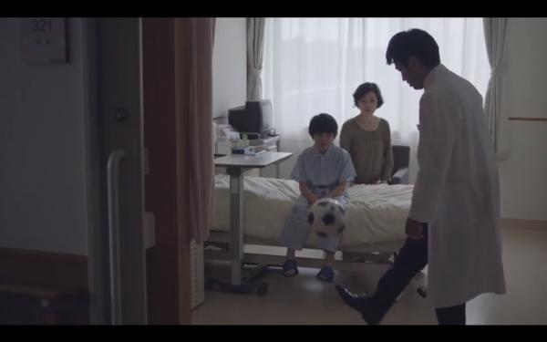 約束のサッカーボール