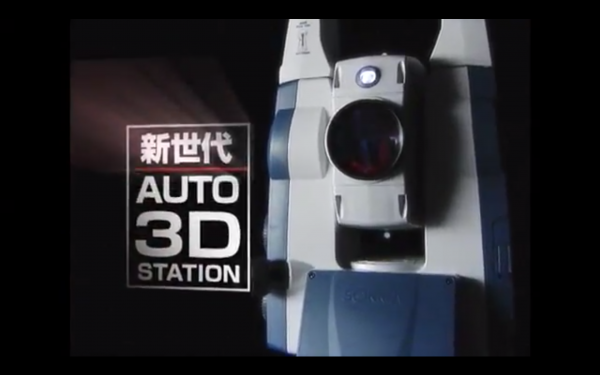 NET05 プロモーション動画