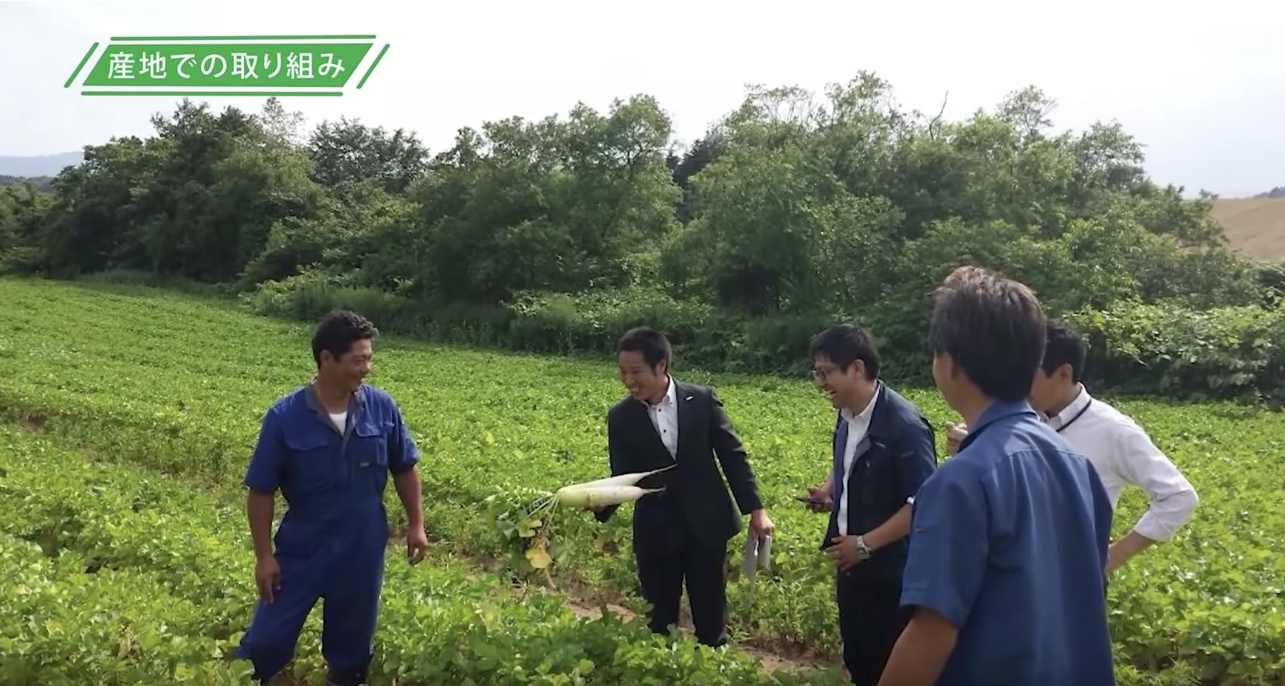 株式会社ベジテック 会社案内動画