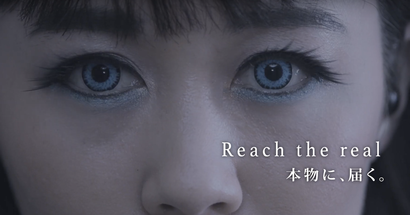 Reach the real  本物に届く。WESTONE