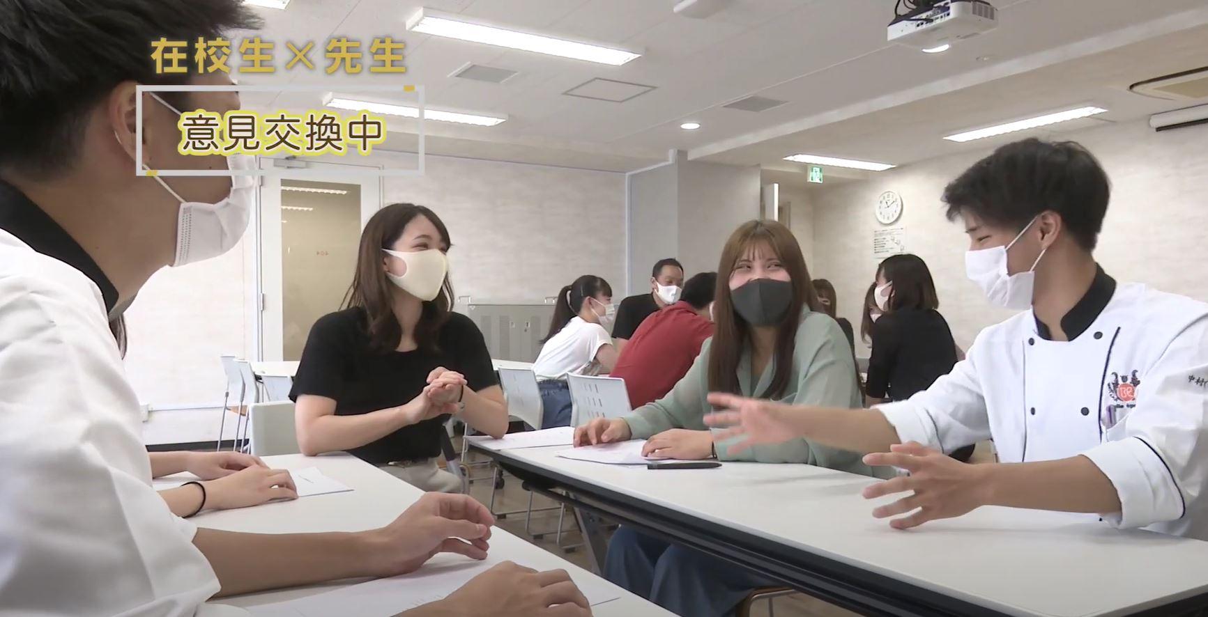 在校生による学校紹介~Belle Channel~「第一回:ベルチャンネル始まる」