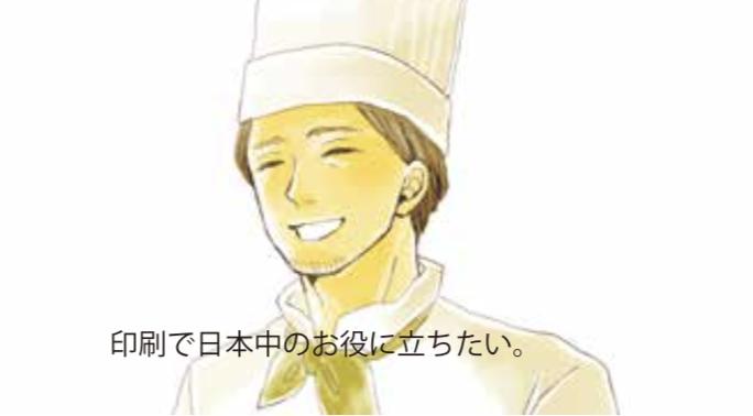 「はじめての絵コンテ」  〜 プロが教える絵コンテの描き方 〜